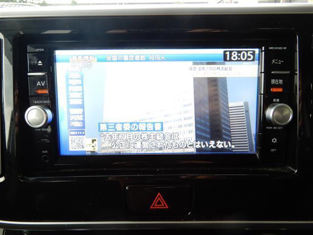 ★熊本★ 平成28年 日産 デイズルークス X Vセレクション 両側電動スライド 純正ナ@車選びドットコム_画像の続きは「車両情報」からチェック