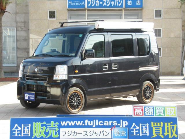 H25 エブリイ ちょいキャン豊 サイドオーニング 4WD@車選びドットコム_画像の続きは「車両情報」からチェック
