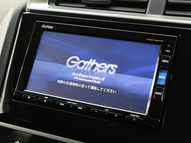 「平成30年 フィット 1.3 13G L ホンダセンシング @車選びドットコム」の画像3