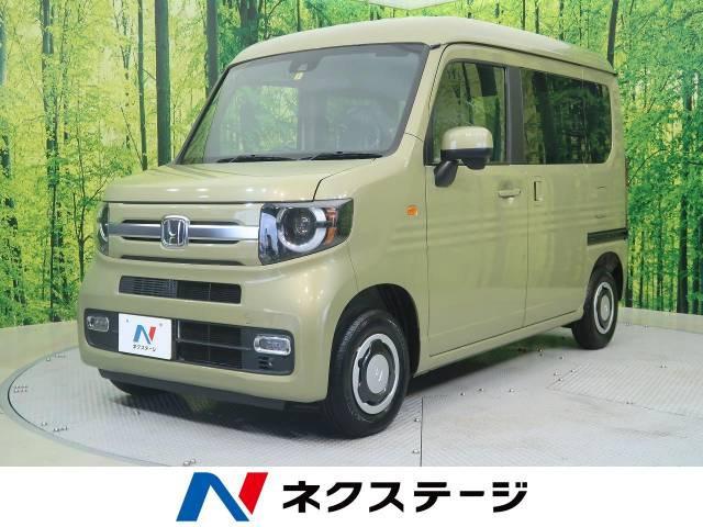 「令和3年 N-VAN +スタイル ファン @車選びドットコム」の画像1
