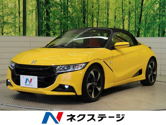 「平成27年 S660 アルファ @車選びドットコム」の画像1