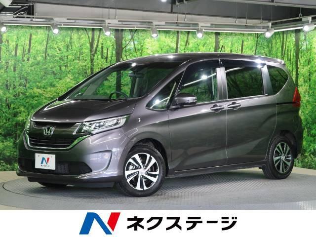 「平成31年 フリード 1.5 G ホンダセンシング @車選びドットコム」の画像1