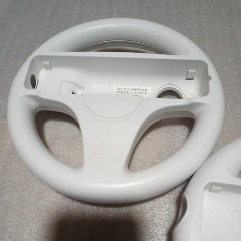 Wiiハンドル2個セット  WiiマリオカートなどにWiiハンドル
