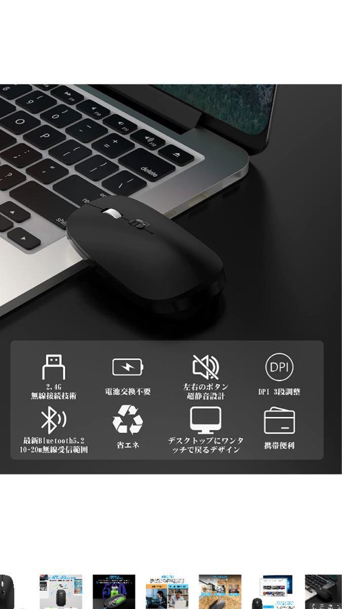 ワイヤレスマウス 充電式 Bluetooth マウス 薄型 静音 3DPIモー ワンタッチでデスクトップ 高精度 省エネルギー