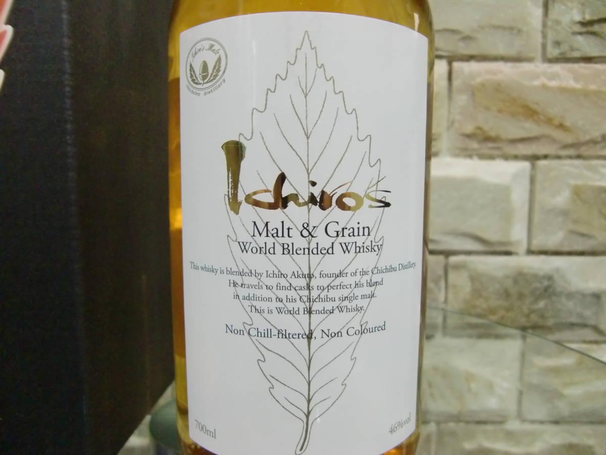 イチローズモルト ワインウッドリザーブ700ml1本!ホワイトラベル!グレーン ワールドブレンデッドウイスキー700ml