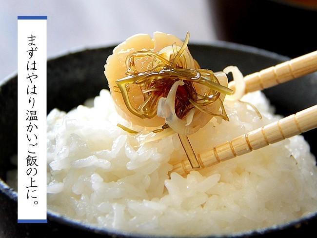 吟撰ほたて貝柱松前 200g (北海道産昆布・前浜するめ使用)甘く、コクのあるホタテ貝柱松前漬をお楽しみください。_画像4