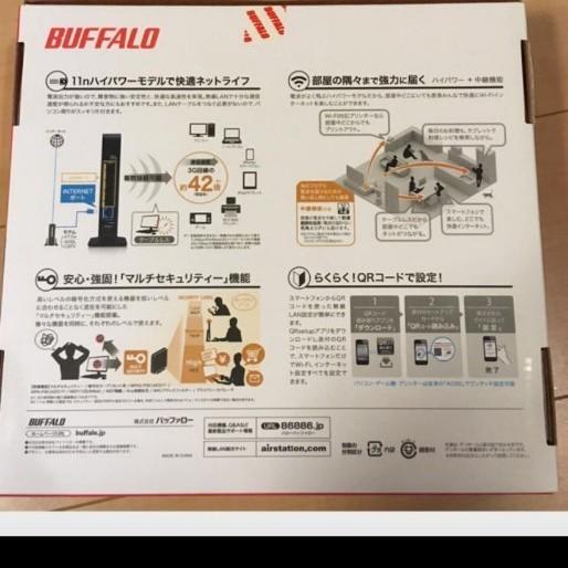 最大値下げ歓迎!WHR-300HP2  バッファロー  無線LAN親機  無線LANルーター  Wi-Fi  BUFFALO