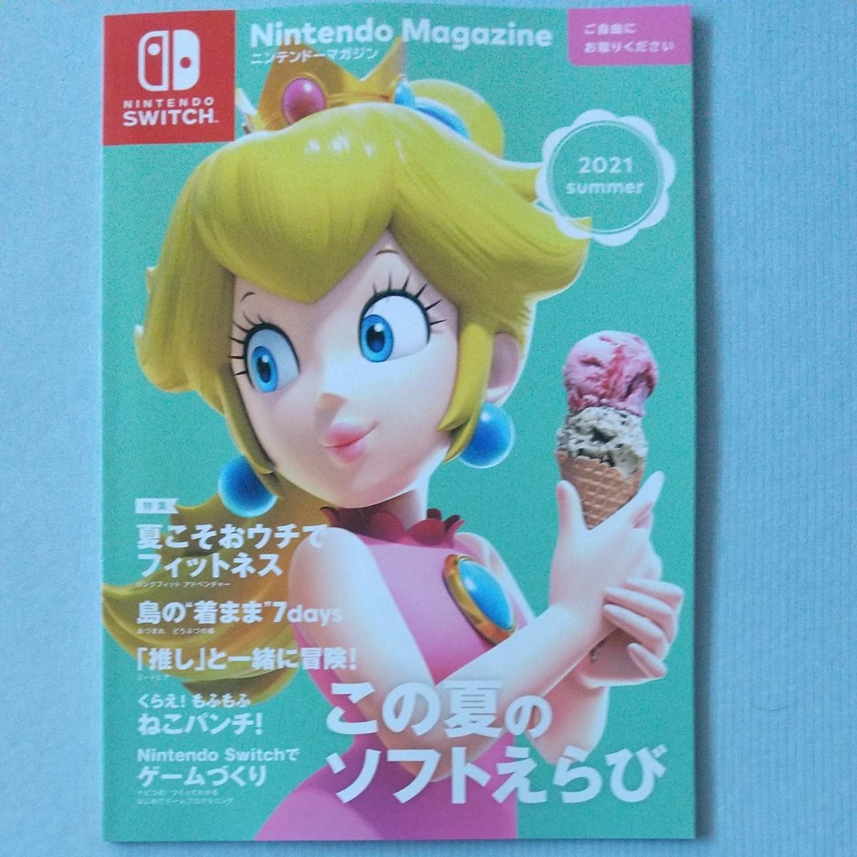 Nintendo Magojin ニンテンドーマガジン 2021 summer