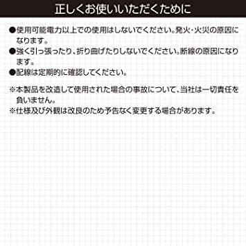 お買い得限定品 【Amazon.co.jp 限定】エーモン ダブルコード(赤/黒) 0.50sq 15m (2572)_画像5