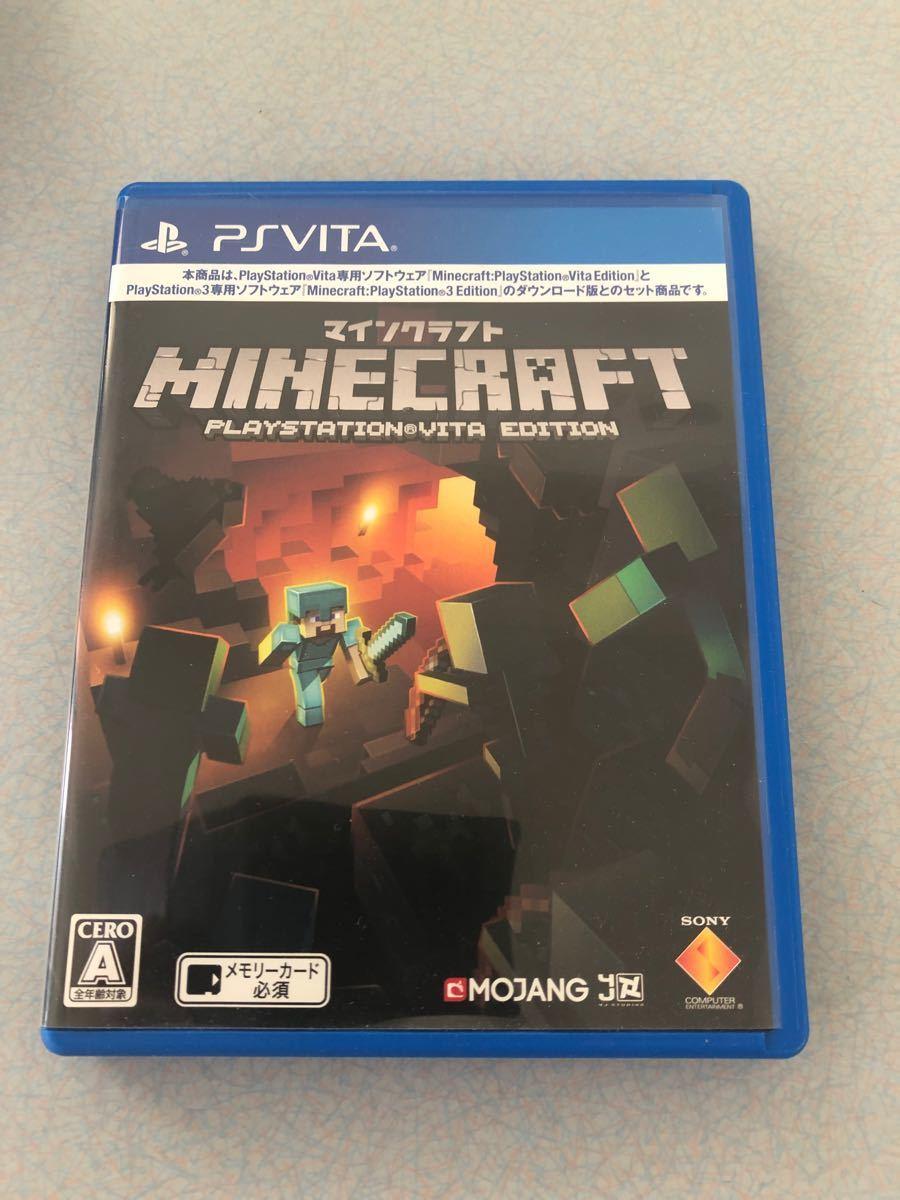 マインクラフト PS Vita