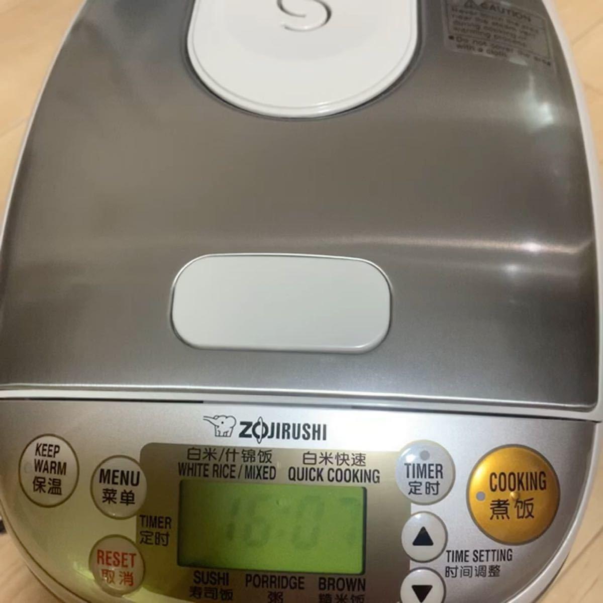 炊飯器 象印 ZOJIRUSHI NS-LLH05 海外対応