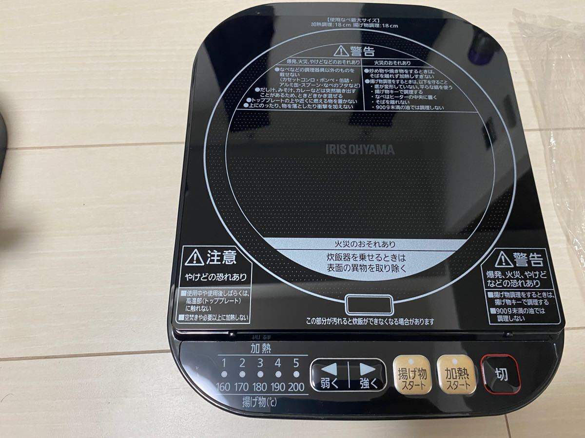 【引越セール】アイリスオーヤマ IH炊飯器 RC-IA31-B 3合炊き