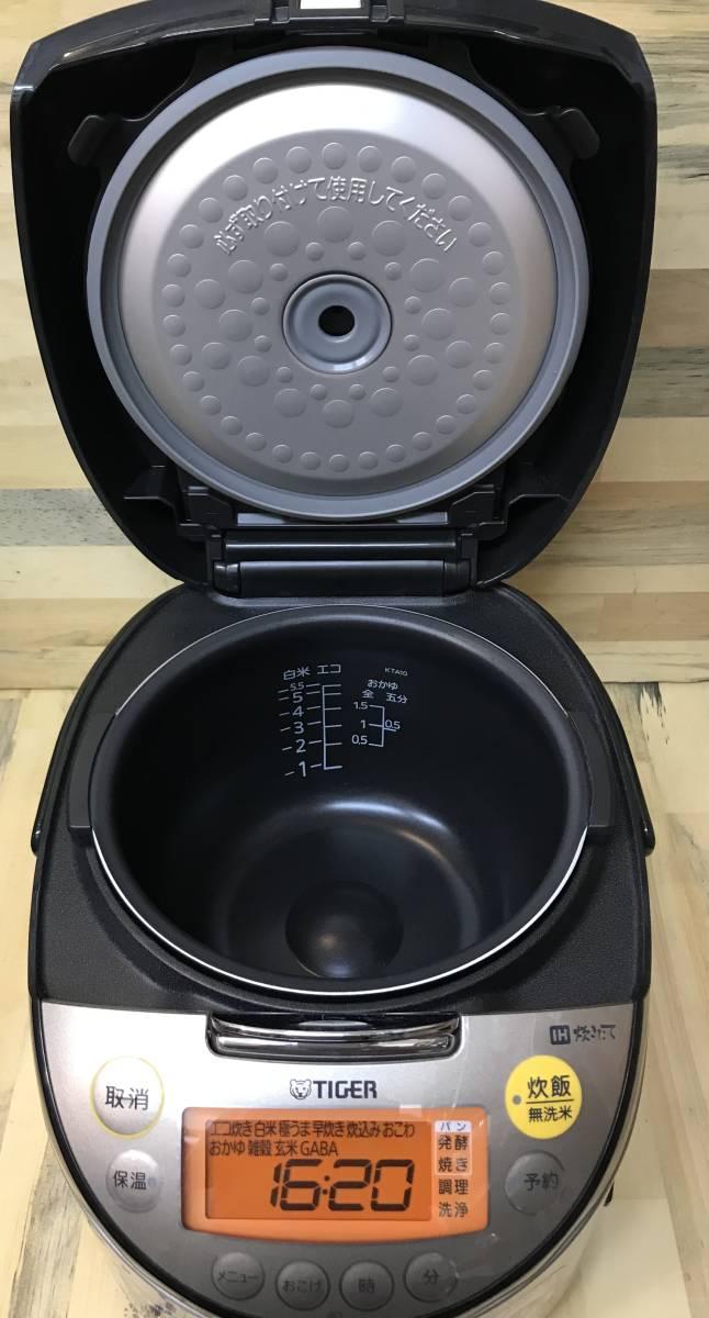 タイガー 炊飯器 IH炊飯ジャー 炊きたて 5.5合炊き