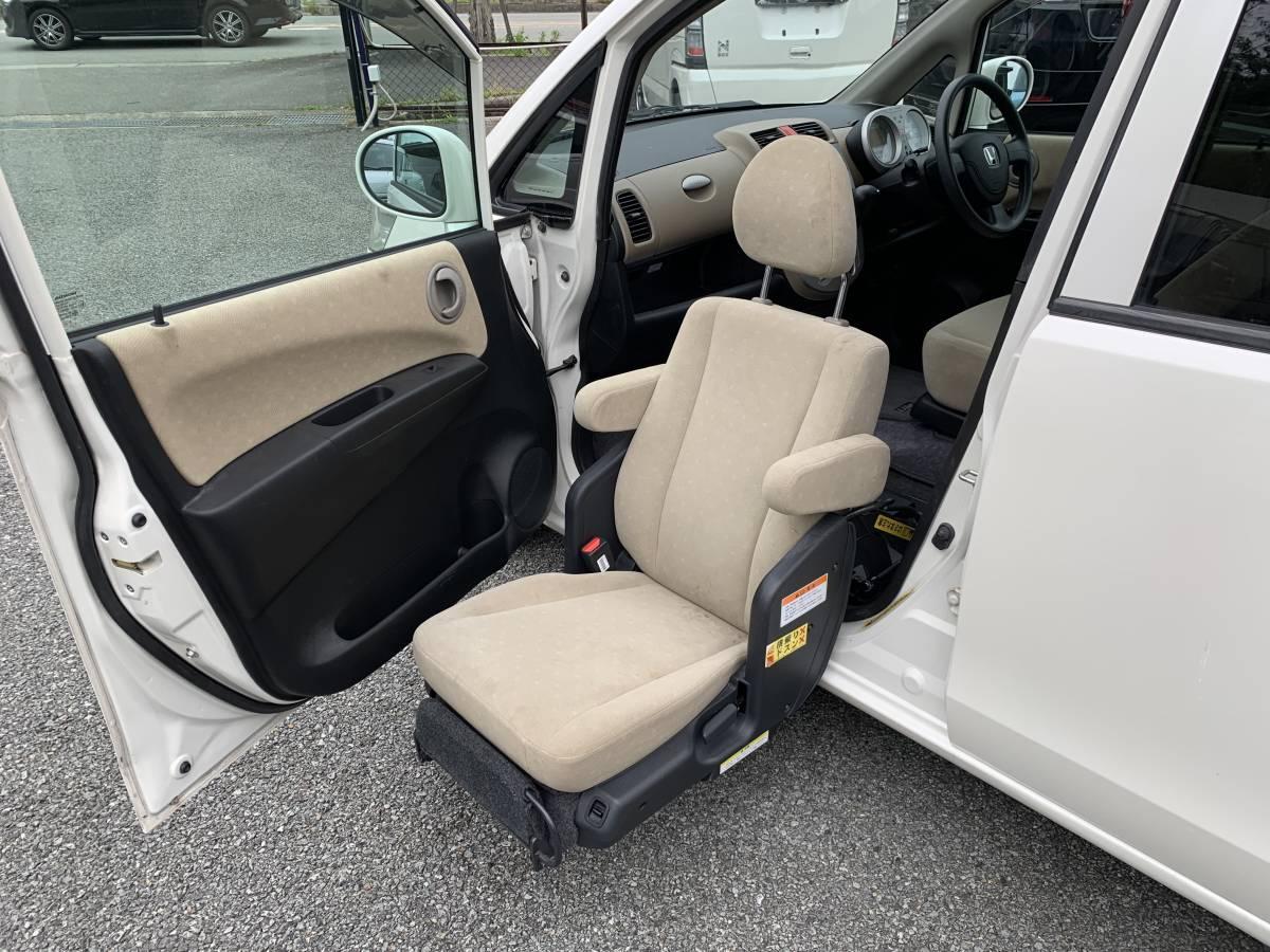 「ライフ 福祉車両 助手席リフトアップシート」の画像3