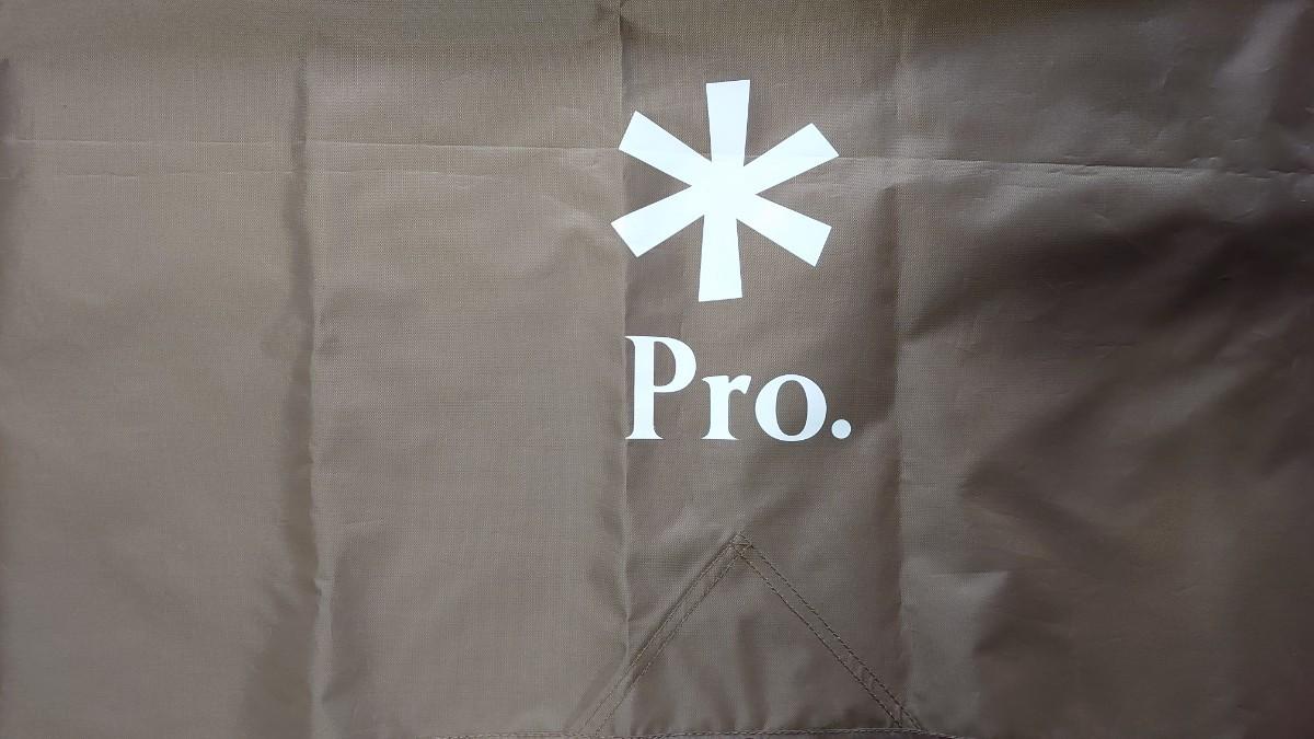 """【スノーピーク】エルフィールド""""シールド""""ヘキサPro (TP-030R) ポール・ランタンハンガー付き"""