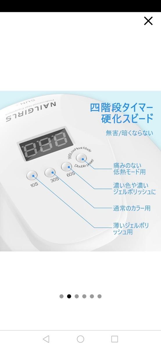 ネイル硬化ライト 54w LEDネイルドライヤー UVライト ジェルネイルライト レジン ライト 快速硬化 自動センサー機能