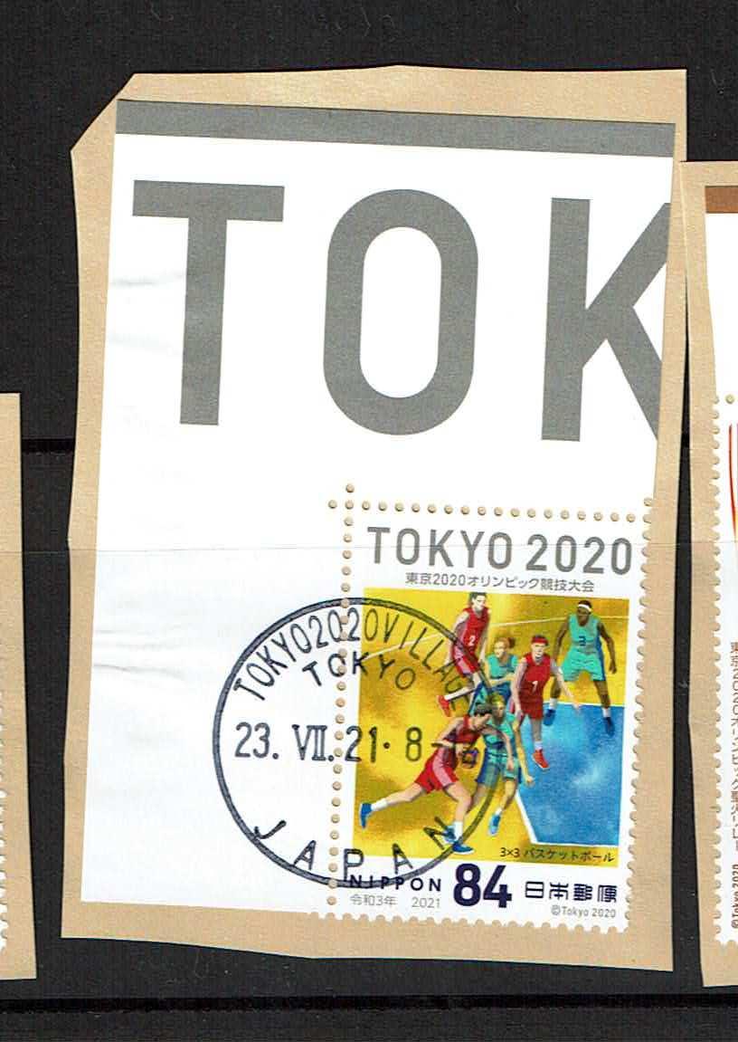 東京オリンピック 臨時分室印 東京2020選手村分室 開会式の日付 満月印 オリンピック84円切手に欧文印