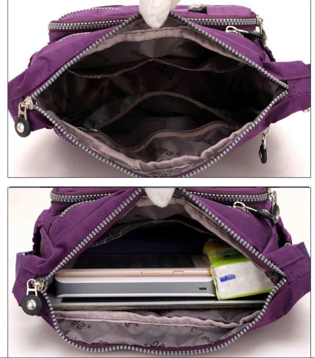 ショルダーバッグ 斜めがけバッグ  レディースバッグ マザーズバッグ  ボディーバッグ 紫 サブバッグ 旅行バッグ iPad