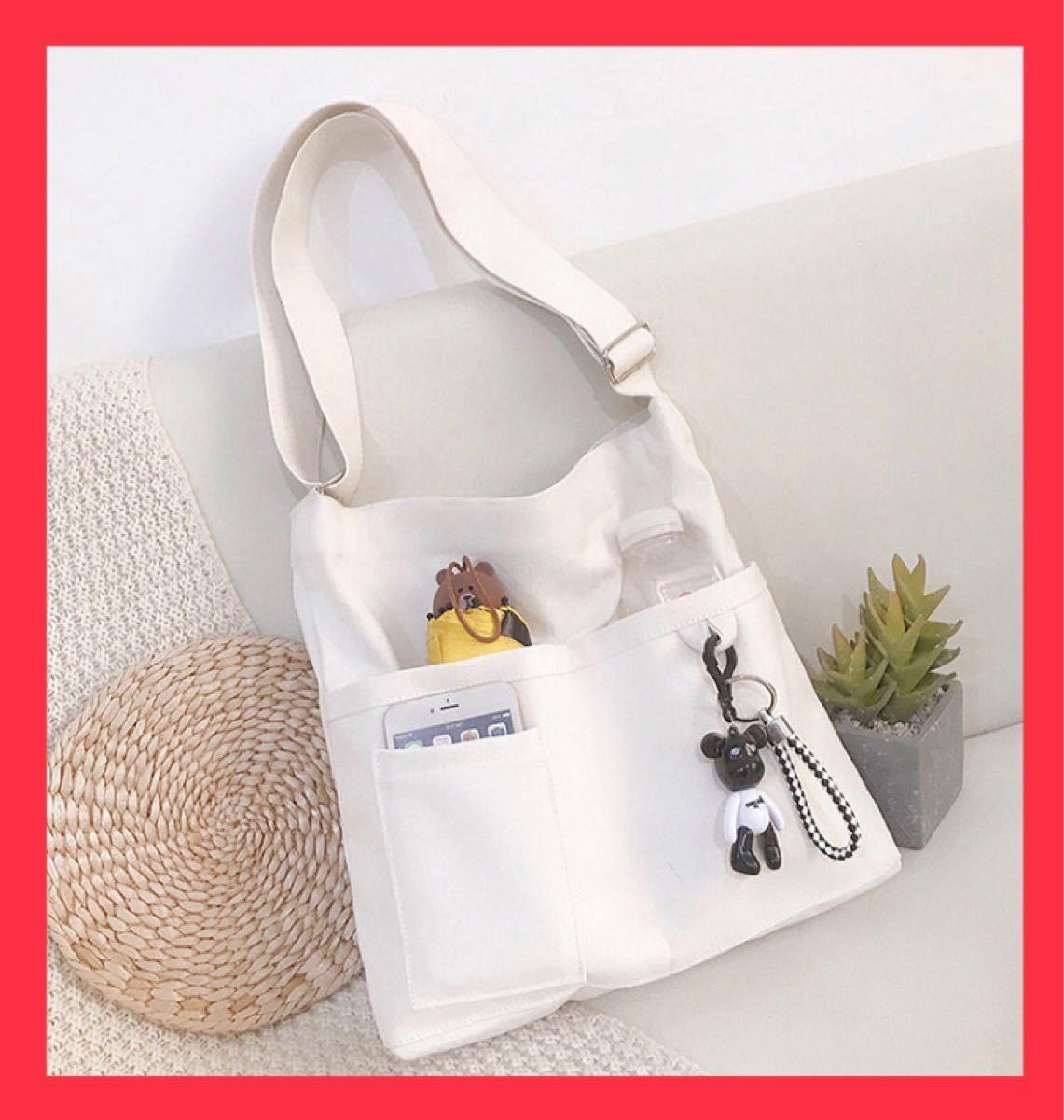 トートバッグ  ショルダーバッグ 白  ホワイト  レディースバッグ 韓国 キャンバスバッグ メンズバッグ 大容量