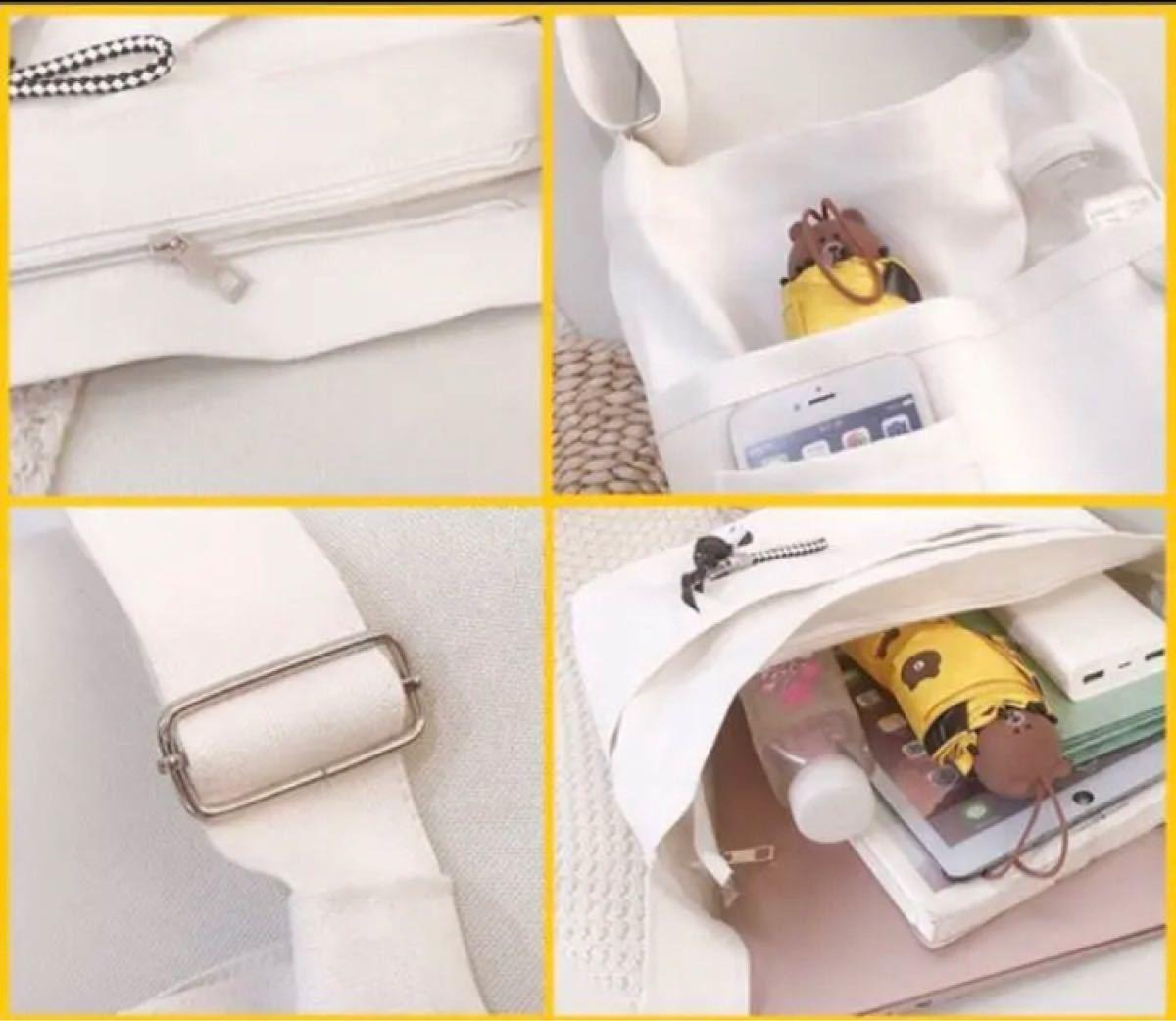 トートバッグ  ショルダーバッグ 白  ホワイト  レディースバッグ 韓国 メンズバッグ キャンバスバッグ