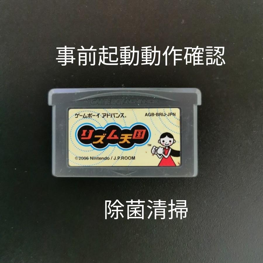 GBA ゲームボーイアドバンス リズム天国