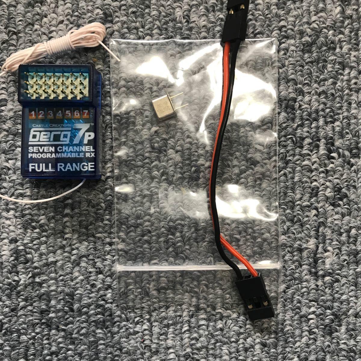未使用 バーグ 7ch 受信機 72MHz 19バンド