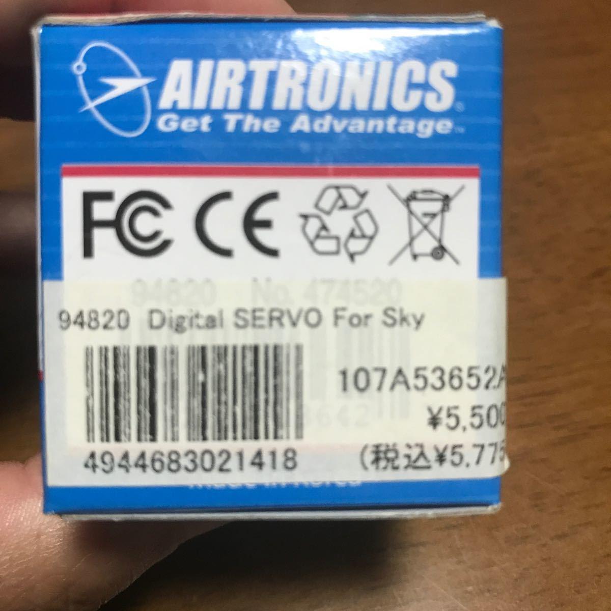 未使用 サンワ サーボ 94820