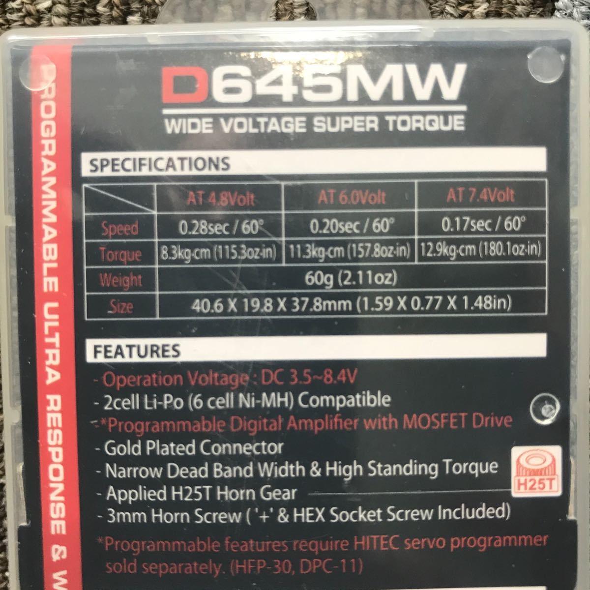 ハイテック HFP-30 D645MW サーボプログラマー&サーボ