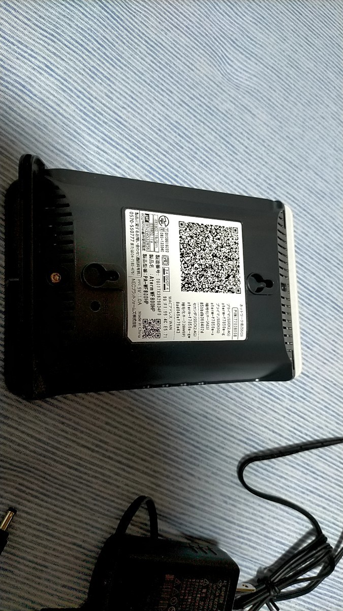NEC Wi-Fiホームルータ Aterm WF800HP IEEE802.11b/g/n/a/ac 無線LANルーター