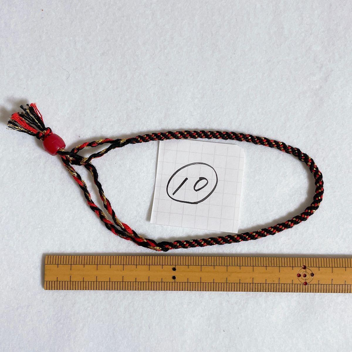 ハンドメイド 手作り アクセサリー ブレスレット アンクレット 刺繍 推しカラー イメージカラー 部活 プレゼント お揃い 組紐