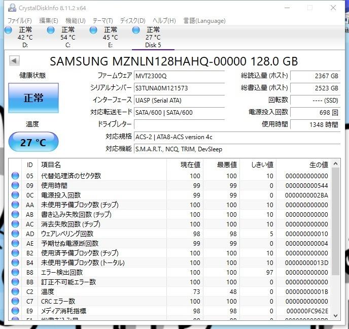 ●送料無料 累計使用時間1348H SAMSUNG MZNLN128HAHQ■M.2 SATA 128GB SSD 動作確認済み