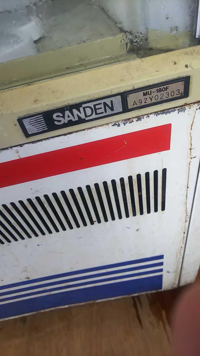 サンデン 冷蔵ショーケース MU-180F 中古現状品_画像6