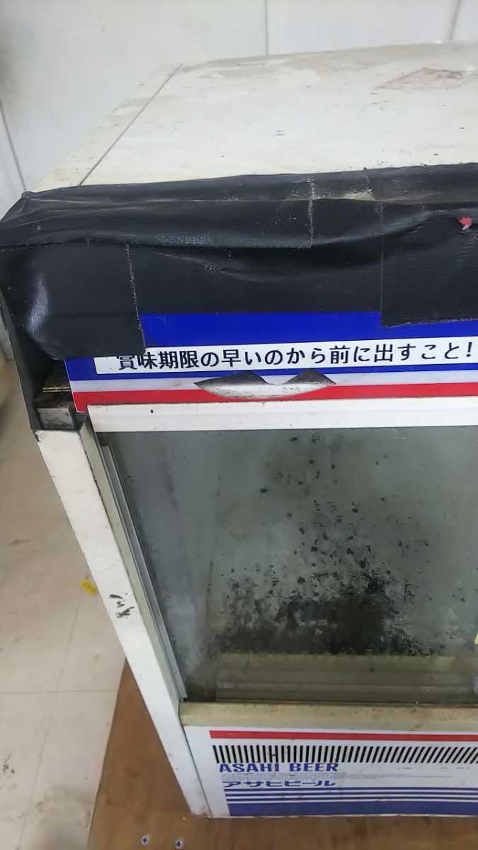 サンデン 冷蔵ショーケース MU-180F 中古現状品_画像9