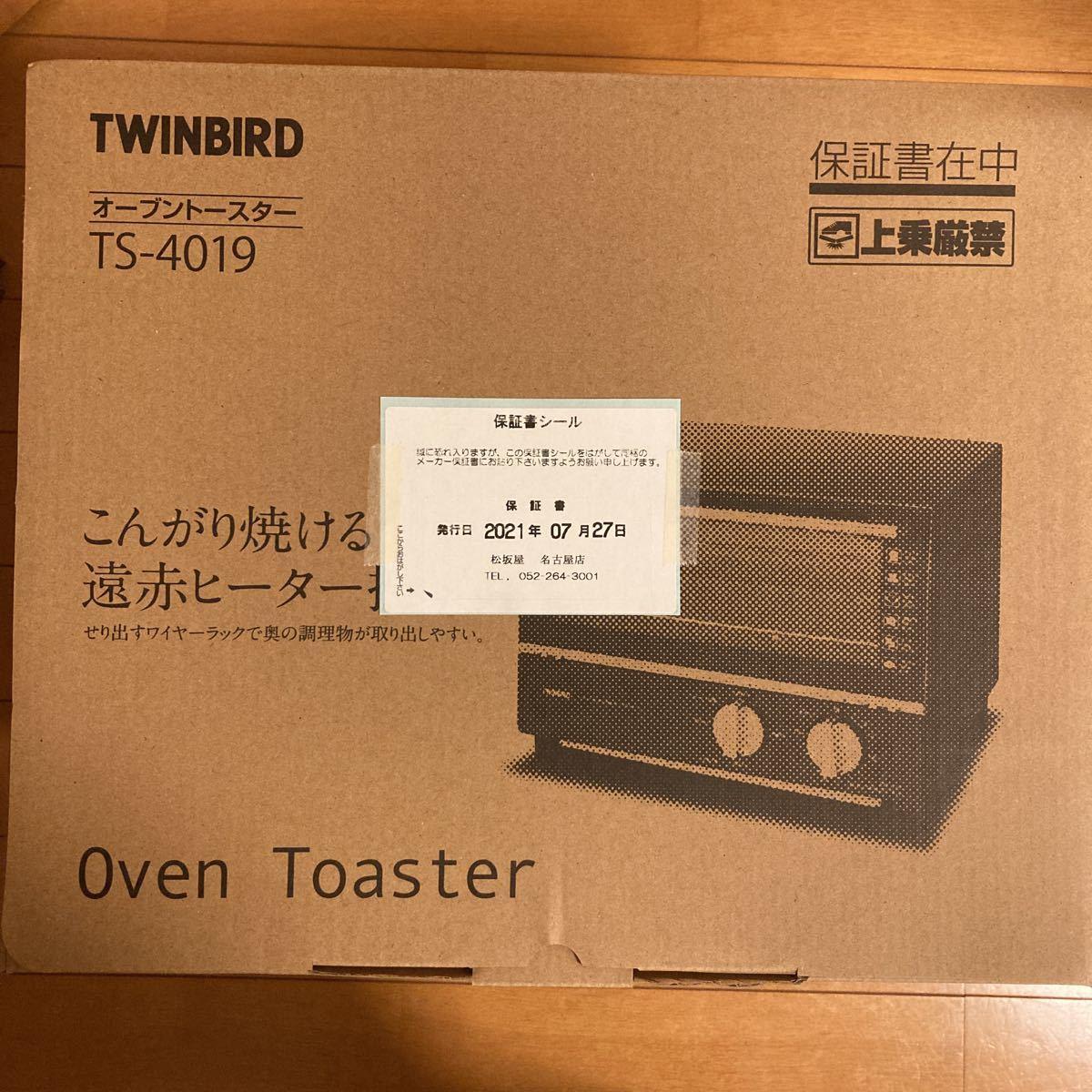 新品 オーブントースター ツインバード ブラック