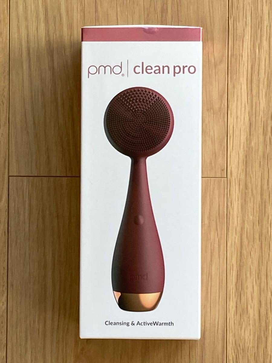 ヤーマン PMD Clean Pro Berry