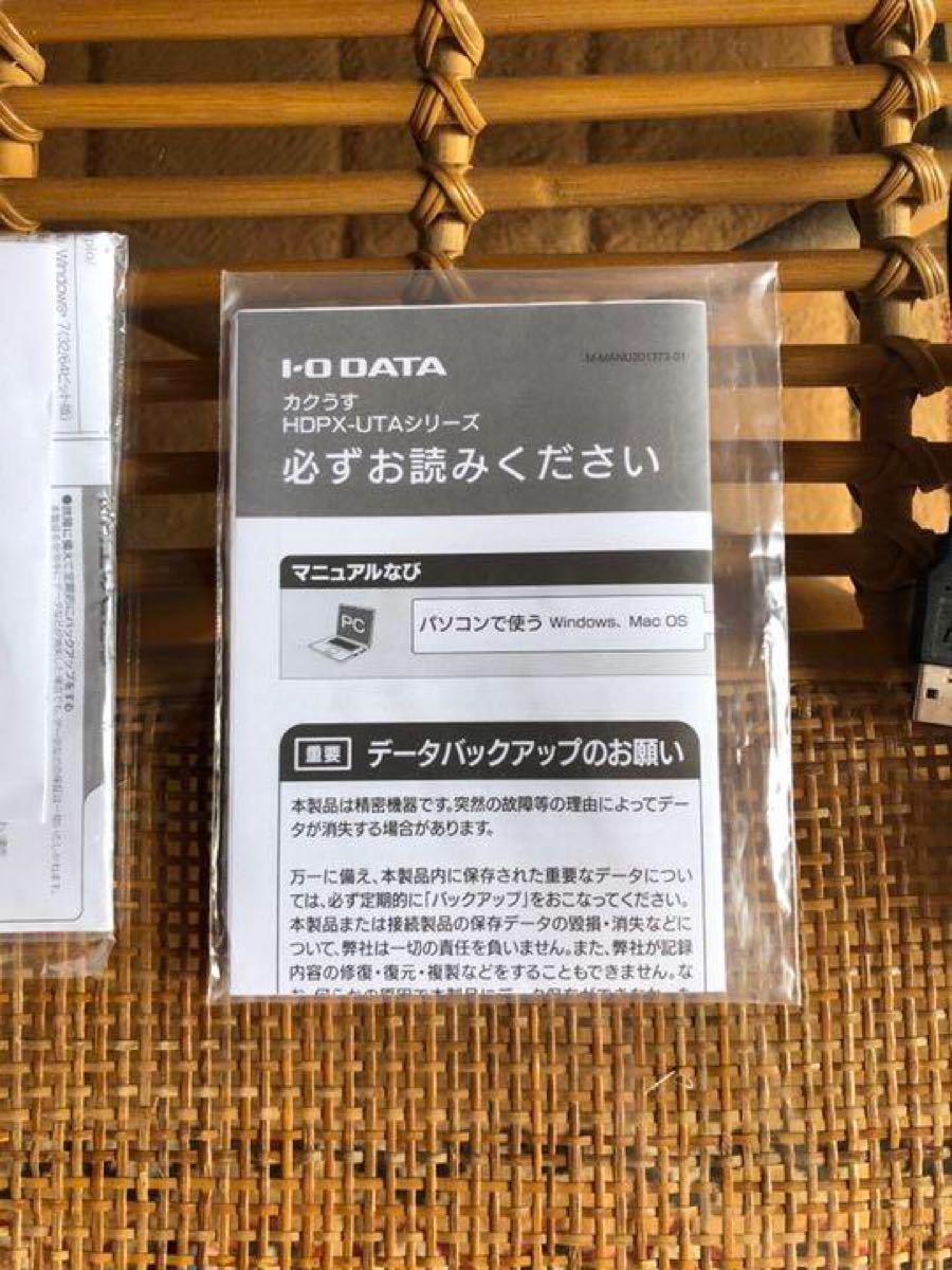 I・O DATA 外付けDVDドライブ