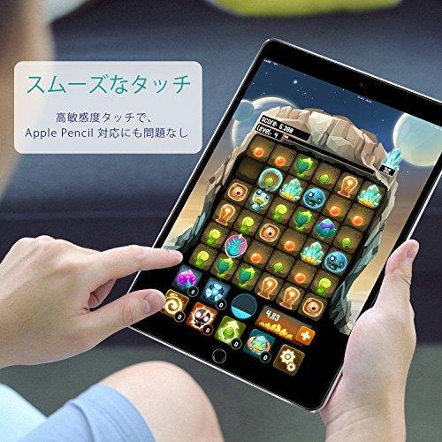 高透過率 9.7 inch NIMASO【ガイド枠付き】iPad 9.7 5/6世代用 ガラスフィルム iPad Air2 / _画像5
