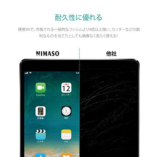 高透過率 9.7 inch NIMASO【ガイド枠付き】iPad 9.7 5/6世代用 ガラスフィルム iPad Air2 / _画像4