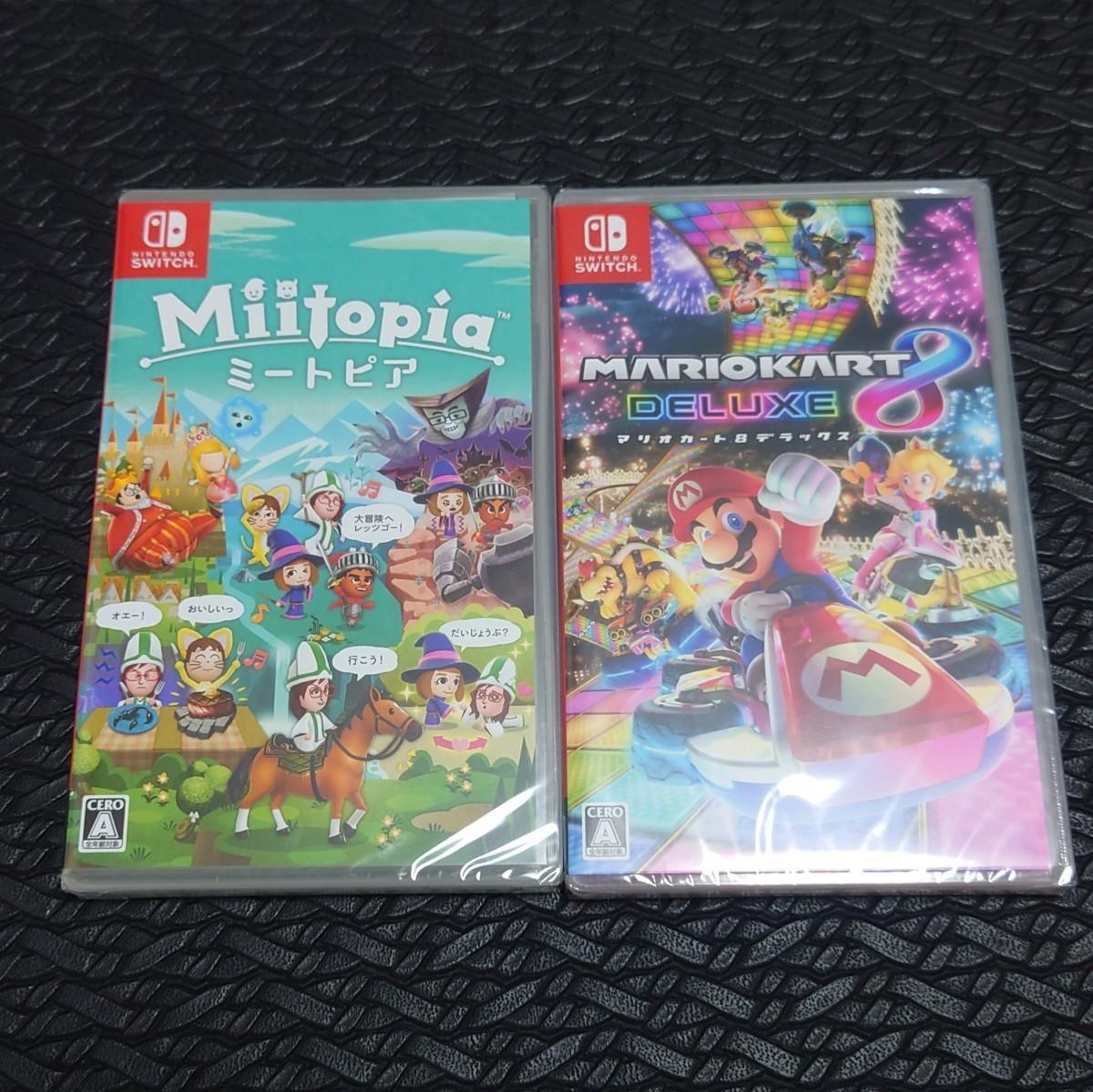 新品未開封 ミートピア マリオカート8デラックス Nintendo Switch