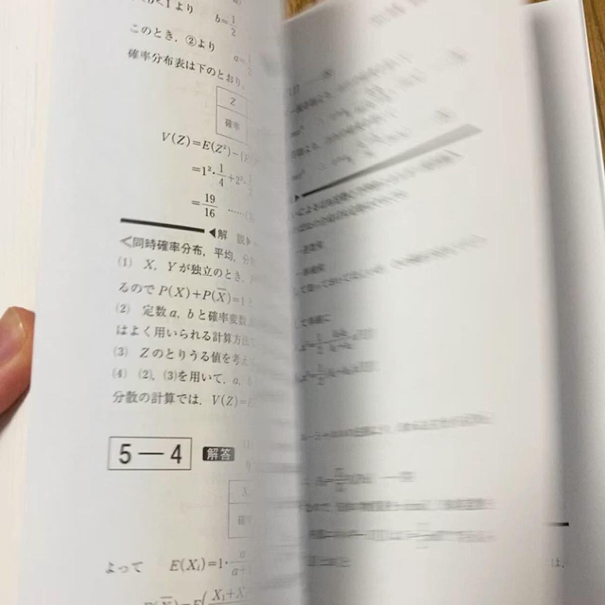 本/鹿児島大学 理系 理医歯工農水産共同獣医学部 2017年版