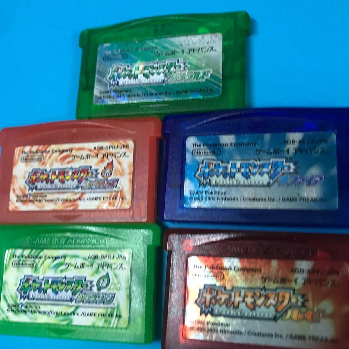 ゲームボーイアドバンスソフト ポケモン5本セット 電池ソケット式