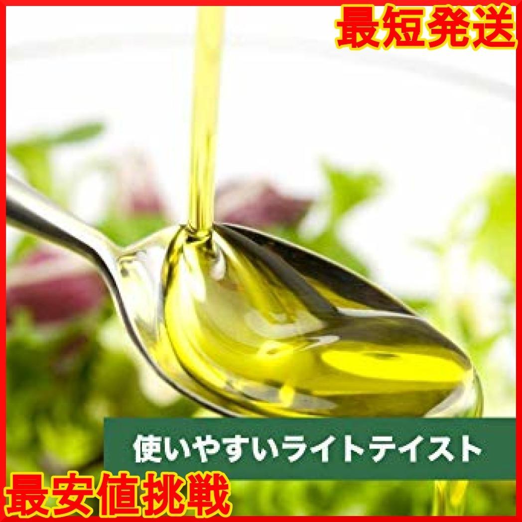 【最短発送】 アマニ油 亜麻仁油 360g】 イタリア産 BM2xq bN4lW 【大容量 1本 低温圧搾/コールドプレス 36_画像5