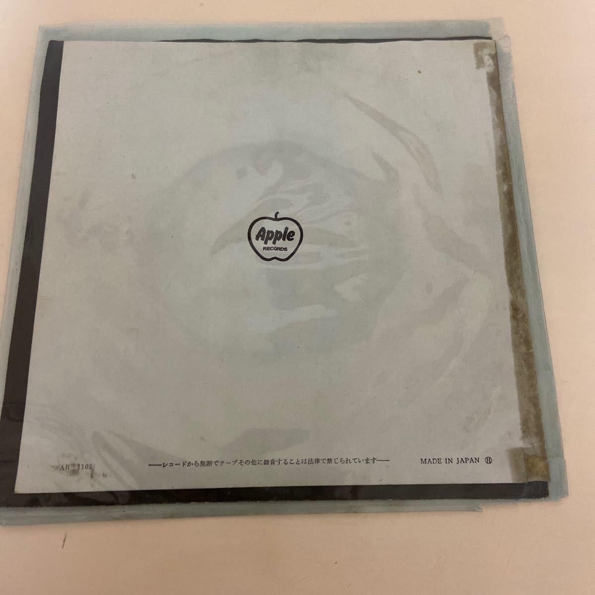 ビートルズ プリーズ・ミスター・ポストマン THE BEATLES レコード