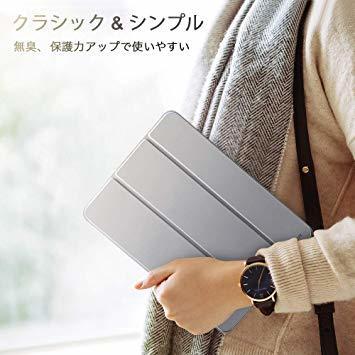 グレー ESR iPad Mini 5 2019 ケース 軽量 薄型 PU レザー スマート カバー 耐衝撃 傷防止 クリア ハ_画像9
