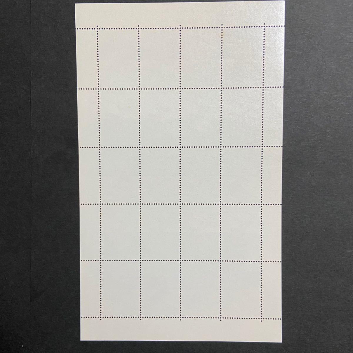 切手 シート 札幌オリンピック