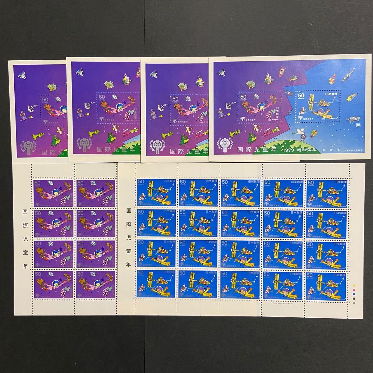 切手 シート 国際児童年 1979年