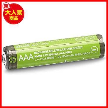 Amazonベーシック 充電池 高容量充電式ニッケル水素電池単4形8個セット (充電済み、最小容量 800mAh、約500回使用可能)_画像3