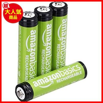 Amazonベーシック 充電池 充電式ニッケル水素電池 単4形4個セット (最小容量800mAh、約1000回使用可能)_画像1