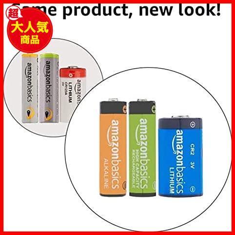 Amazonベーシック 充電池 高容量充電式ニッケル水素電池単4形8個セット (充電済み、最小容量 800mAh、約500回使用可能)_画像6