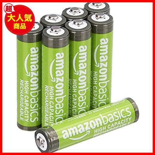 Amazonベーシック 充電池 高容量充電式ニッケル水素電池単4形8個セット (充電済み、最小容量 800mAh、約500回使用可能)_画像1